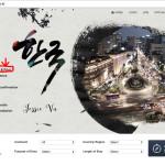 Hàn Quốc | Kiểm tra online kết quả xin Visa
