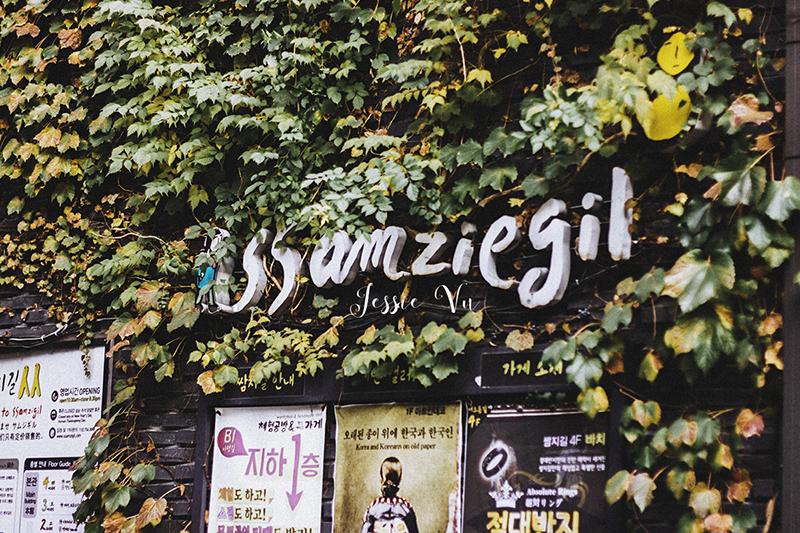 Khu tổ hợp Ssamziegil chất nghệ ở Seoul