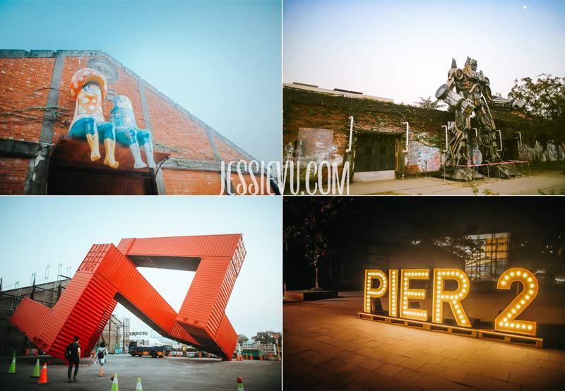 PIER 2 Art Center Cao Hùng