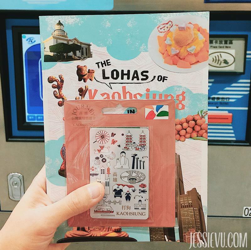 Thẻ Easy Card Đài Loan