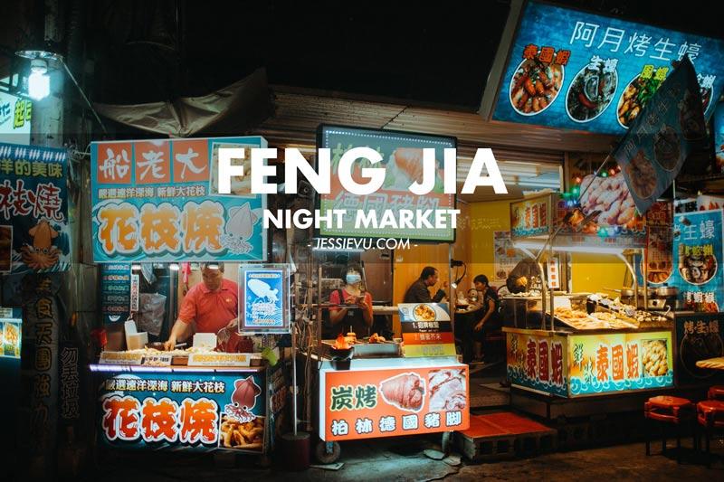 Chợ đêm fengjia Đài Trung Đài Loan