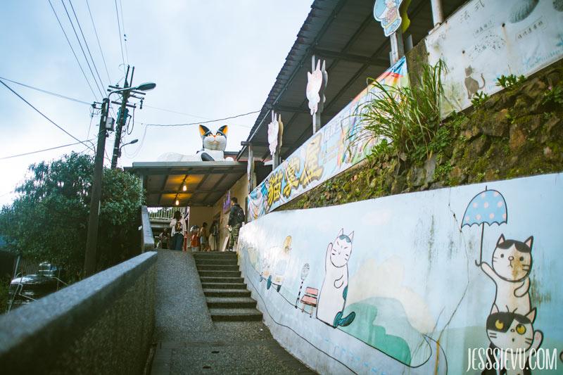 langmeo-houtong-dai-loan