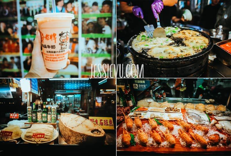 Chợ đêm Lục Hợp Cao Hùng Đài Loan