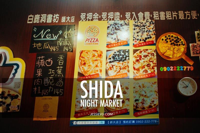 Chợ đêm Shida Đài Bắc Đài Loan