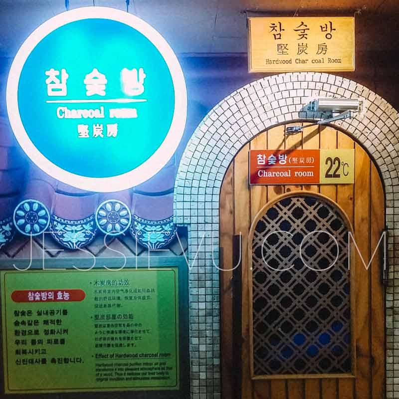 Tắm hơi Hàn Quốc