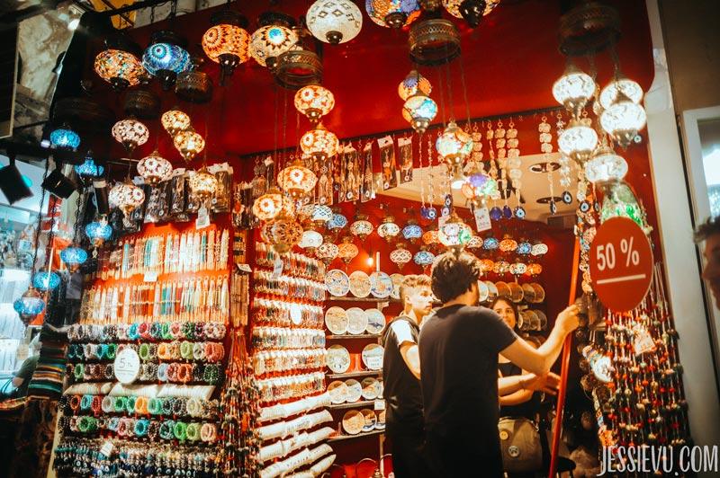 Old Bazaar , Thổ Nhĩ Kỳ
