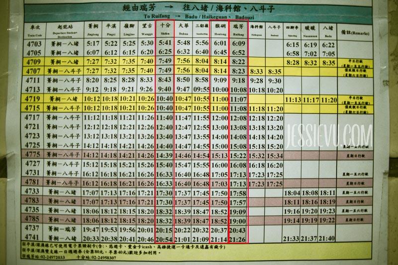 Giờ tàu chạy từ Shifen về Ruifang